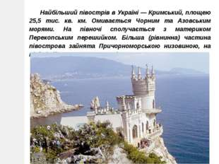 Найдовша печера в Україні — Оптимістична, що знаходиться в гіпсах Поділля (Те