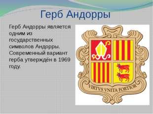 Герб Андорры Герб Андорры является одним из государственных символов Андорры