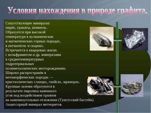Сопутствующие минералы: пирит, гранаты, шпинель. Образуется при высокой темп