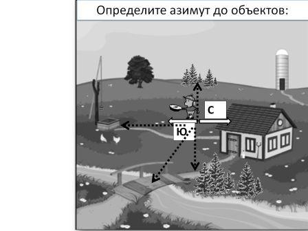 Новый рисунок (5).jpg