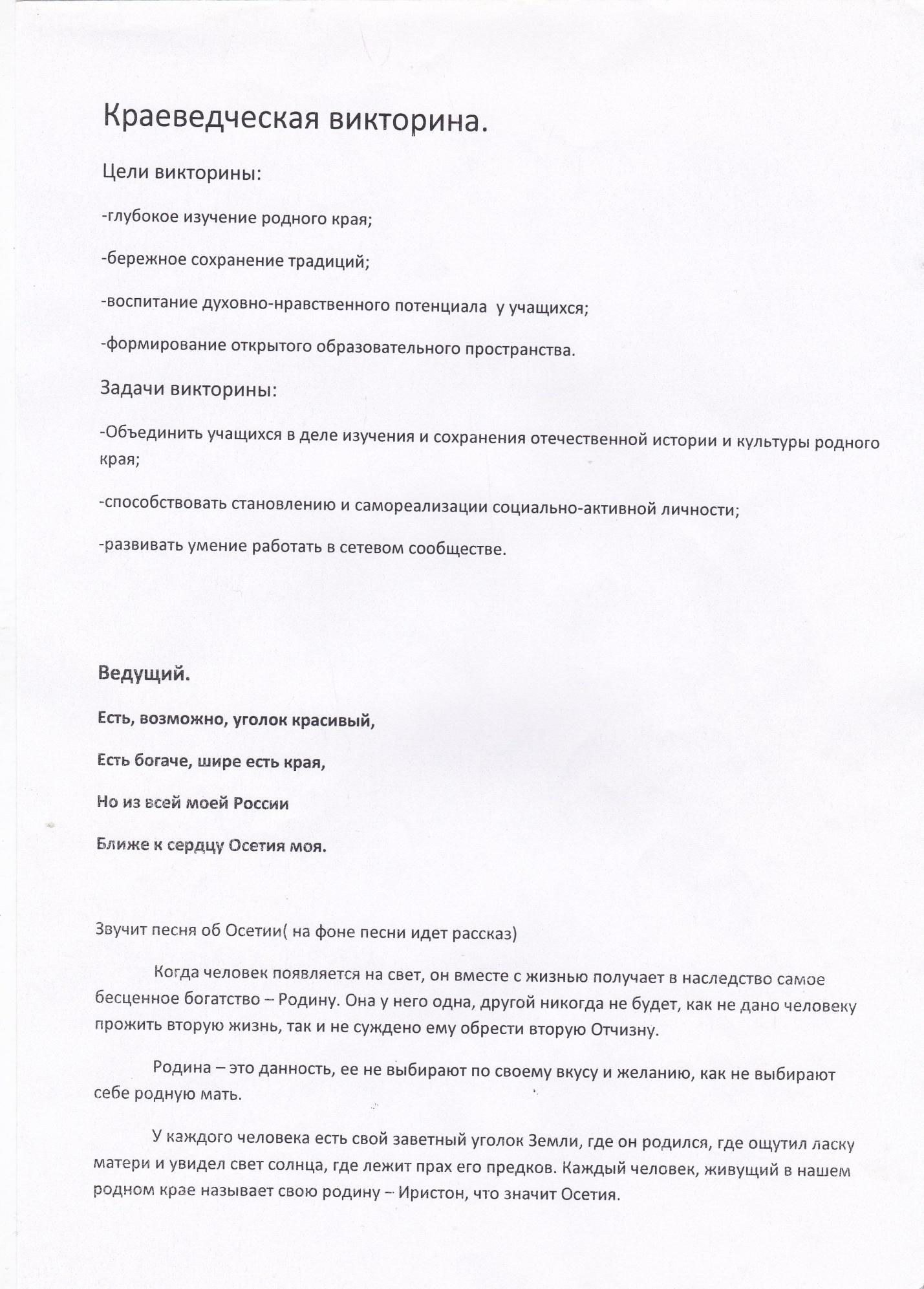 F:\Новая папка (3)\IMG_20150110_0039.jpg