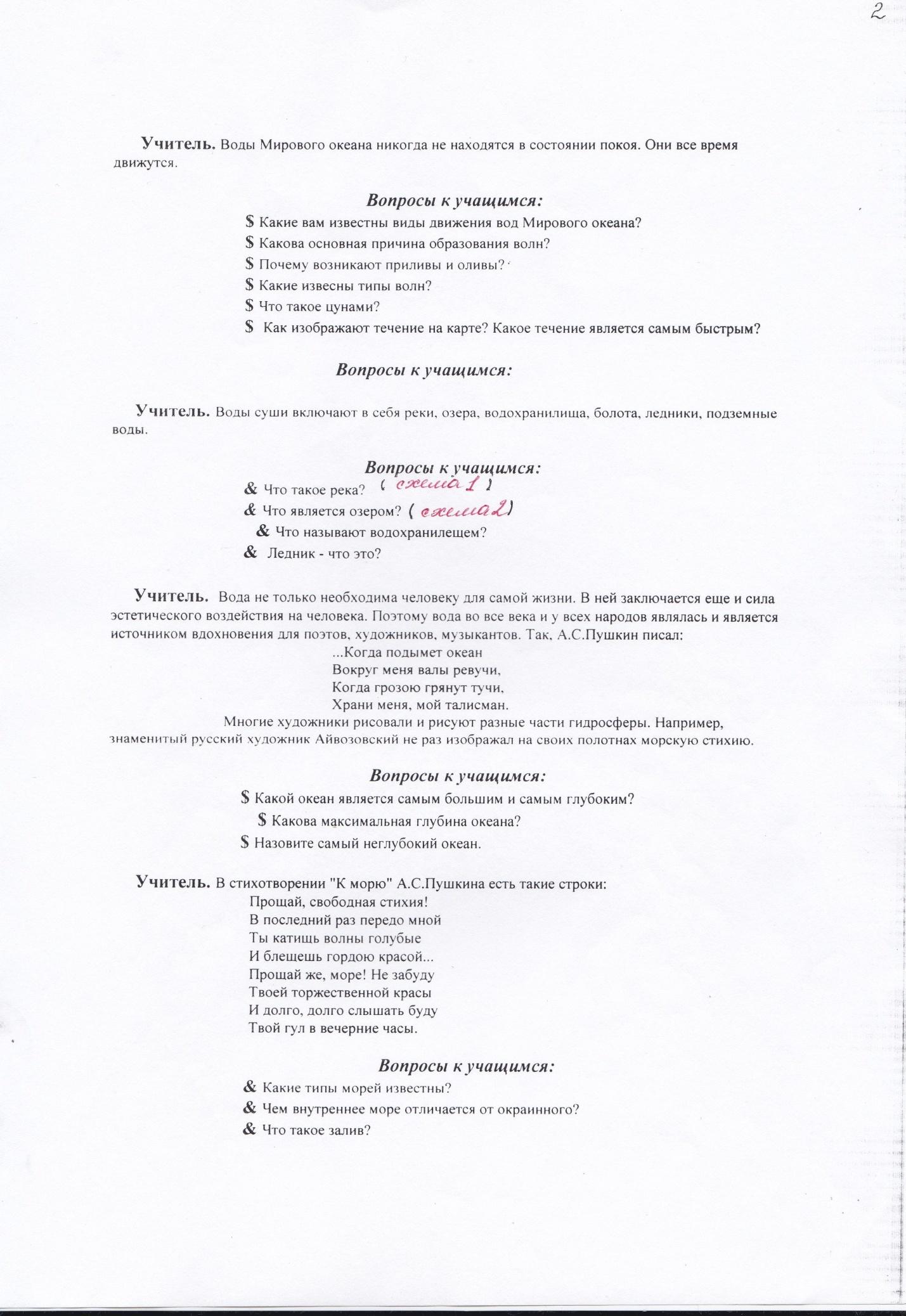 F:\Новая папка (3)\IMG_20150110_0024.jpg