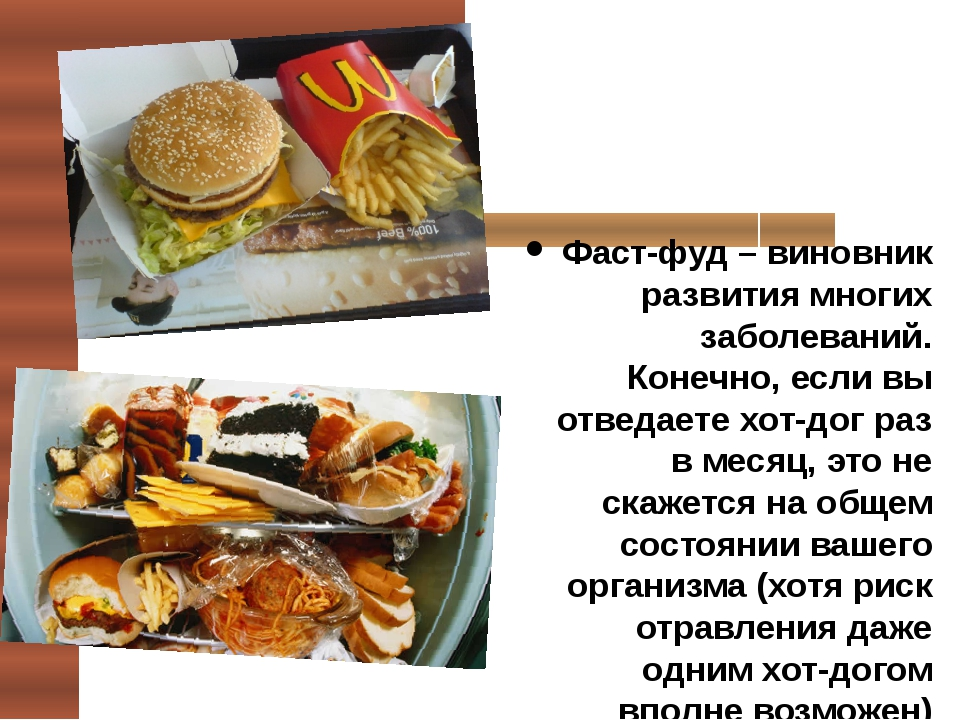 fast food and health promotion essay Fast food food plays an important role among city dwellers today, people have to live in a hectic and competitive environment some people even have to work around the clock to meet both ends.