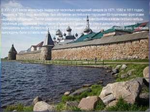 В XVI—XVII веках монастырь выдержал несколько нападений шведов (в 1571, 1582