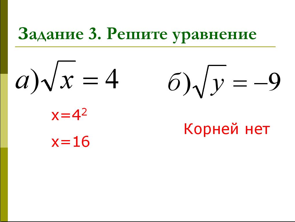 hello_html_334f7e60.png