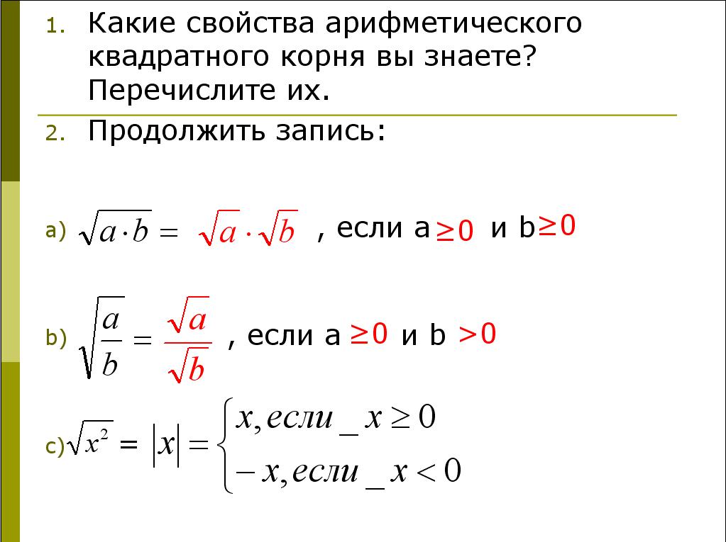 hello_html_m64c6f80.png