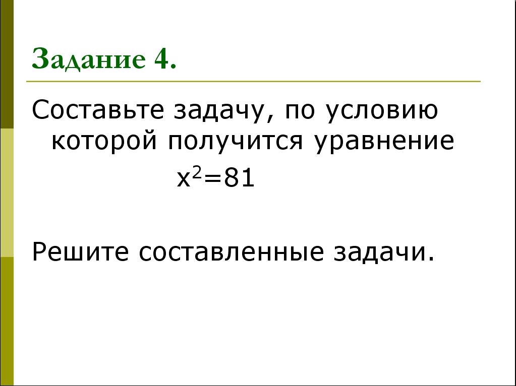 hello_html_m695b090e.png