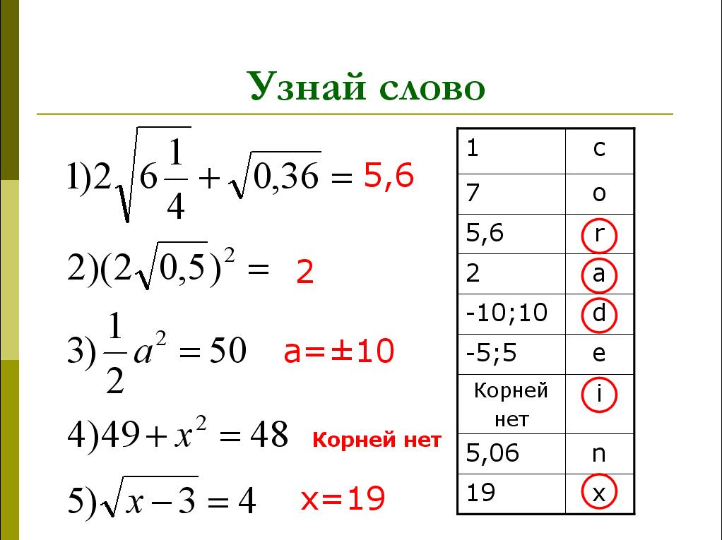 hello_html_m9d5c74b.png