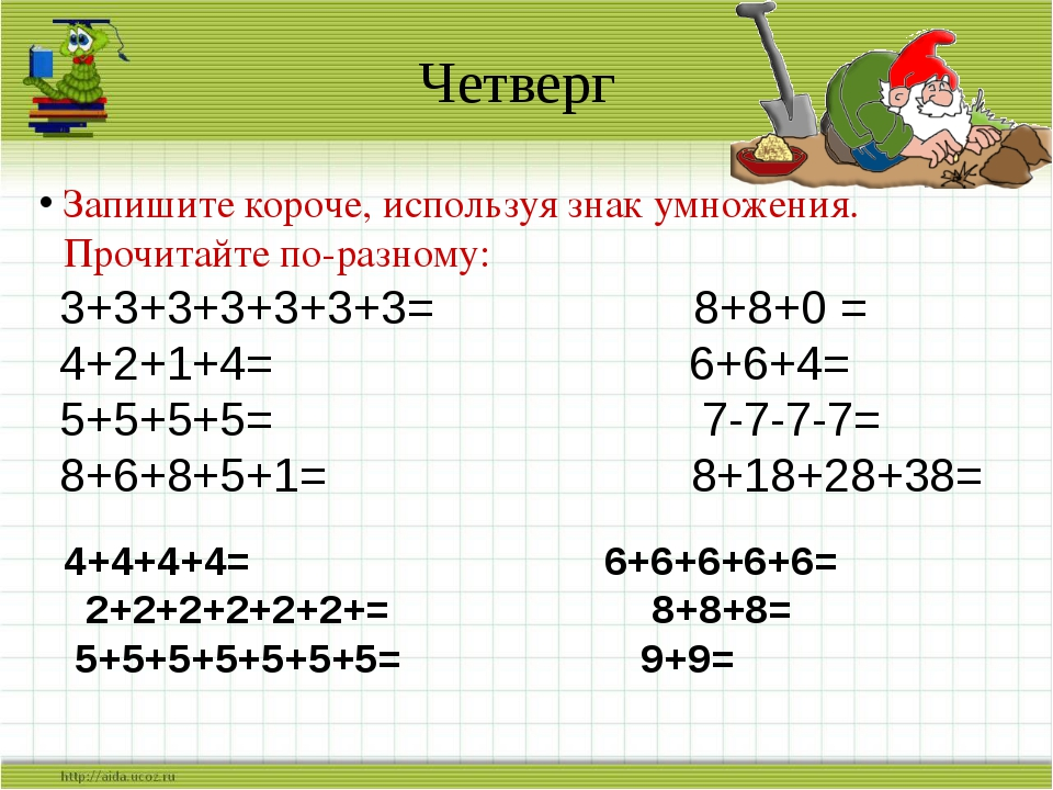 3+3+3+3+3+3+3= 8+8+0 = 4+2+1+4= 6+6+4= 5+5+5+5= 7-7-7-7= 8+6+8+5+1= 8+18+28+...