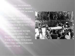 В 1943 году численность вермахта достигла своего пика — 11 000 000 человек. Н