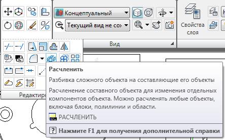 hello_html_m5f1cdbe5.png