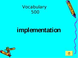 Vocabulary 500 implementation
