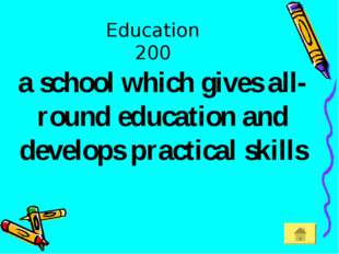 Education 200 a school which gives all-round education and develops practical