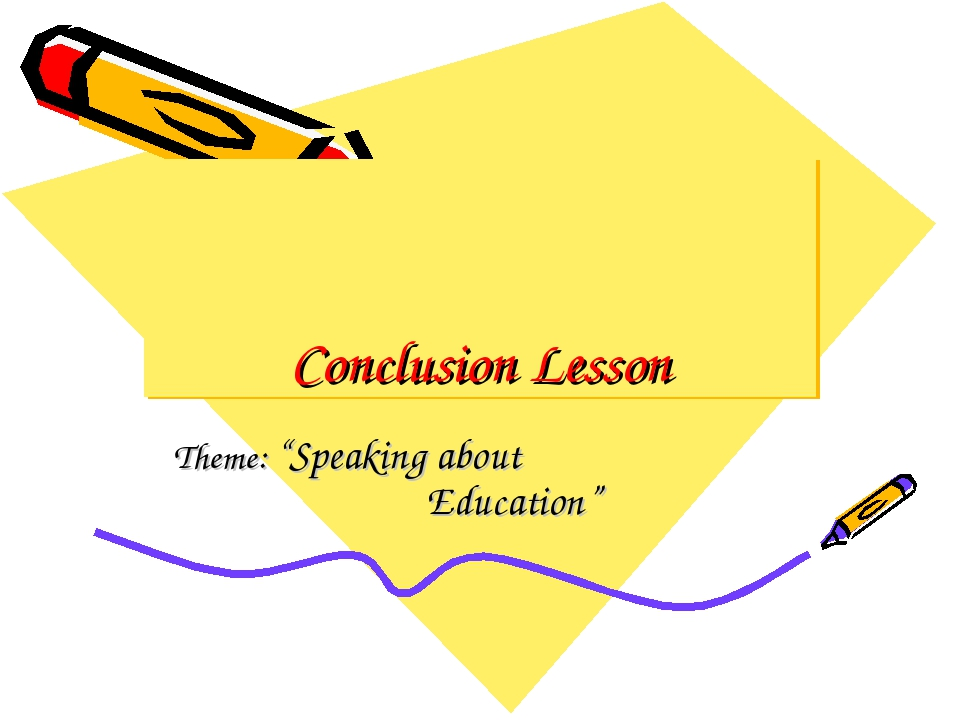 "Сonclusion Lesson Theme: ""Speaking about Education"""