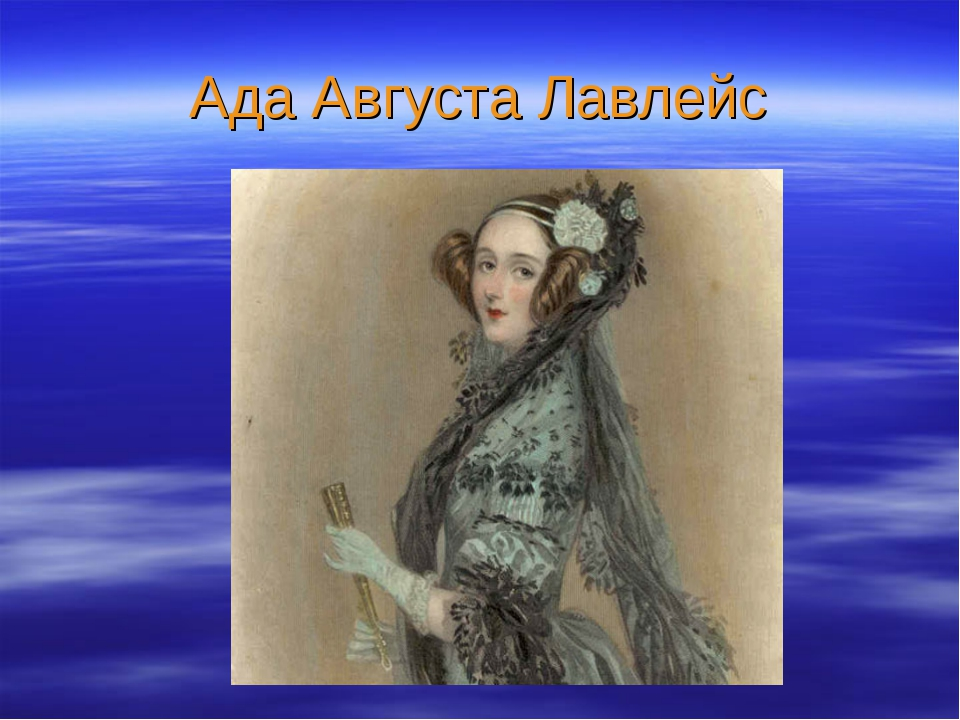 life of lovelace augusta byron king and her passion for mathematics music and riding