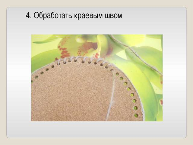 velvet.by литература probka-pol corkboutigue chiraba.narod.ru. http://stranam...