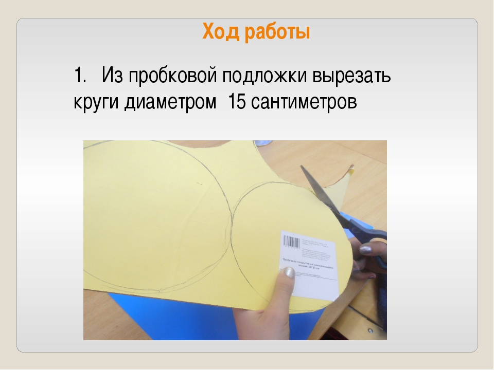 Ответы на кроссворд  2С 6П  У О  В 3К Д  Е О 4П Е  Н Р Р Л  и О О К 1п...