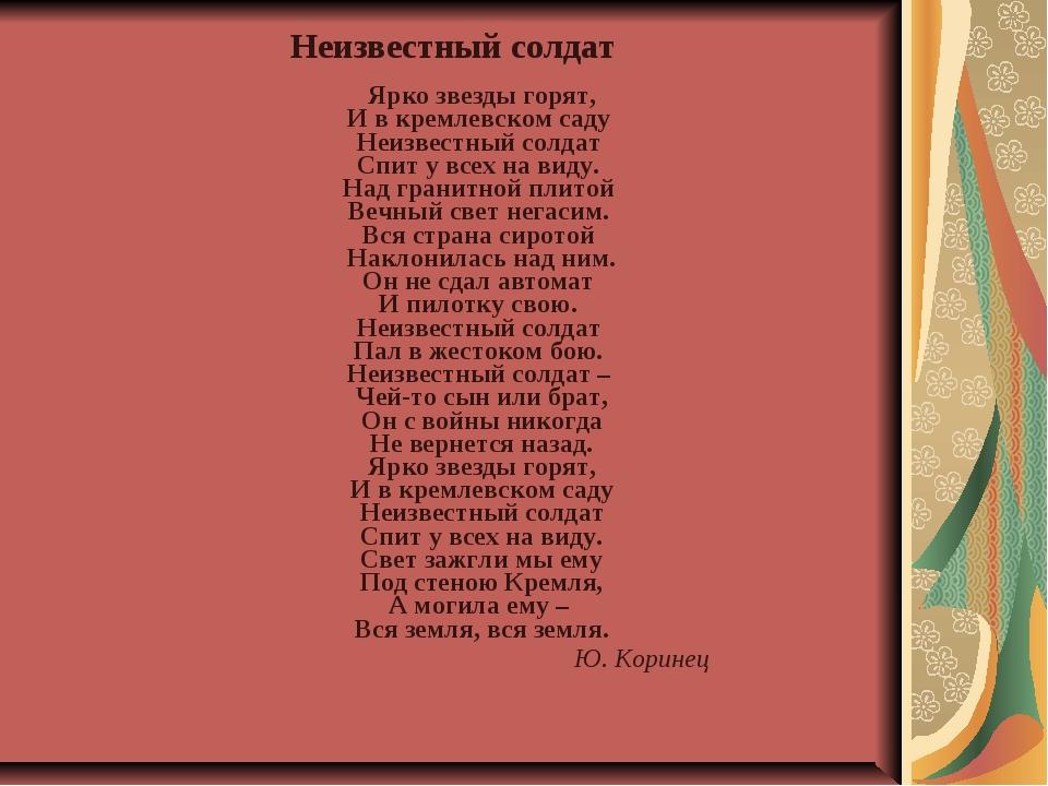 Стих для детей про огурец