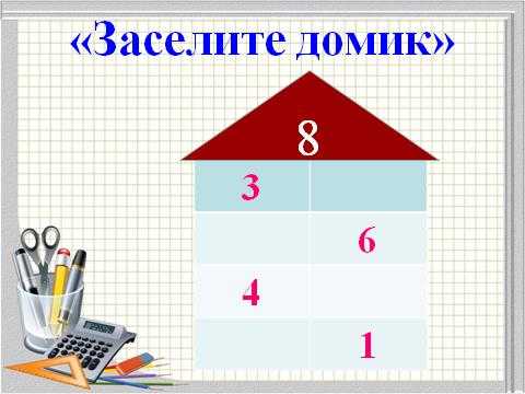 hello_html_6aa0b3b1.png