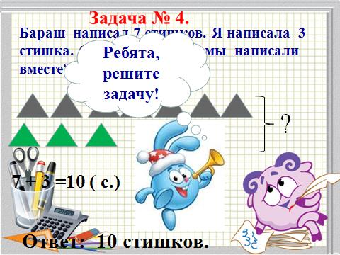 hello_html_m5b4e430d.png