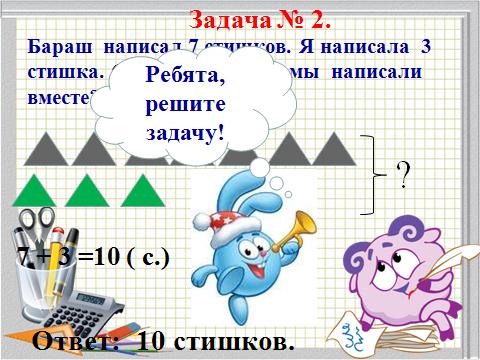 hello_html_m5e5d0008.png