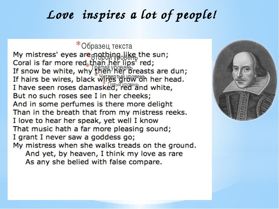 Love inspires a lot of people!