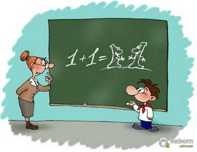 Частушки на тему школьная жизнь - биология 6 класс пономарева гдз, свежие решения сложных задач