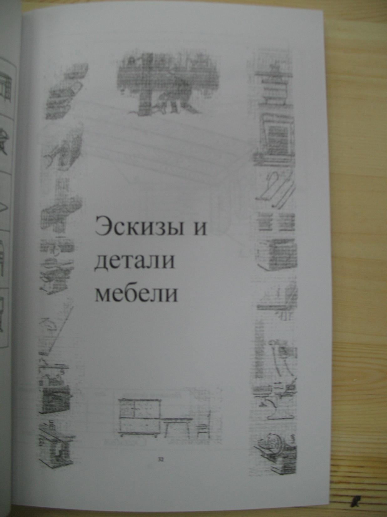 IMG_2116