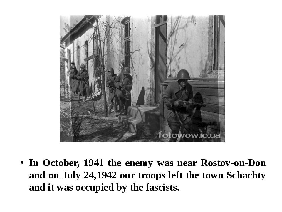 In October, 1941 the enemy was near Rostov-on-Don and on July 24,1942 our tr...