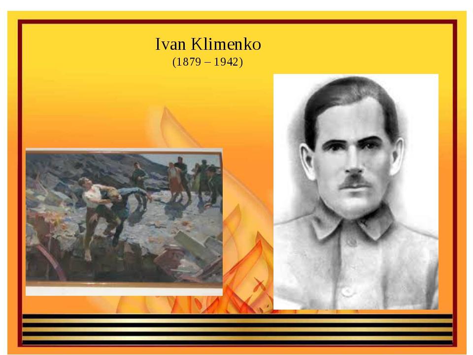 Ivan Klimenko (1879 – 1942)