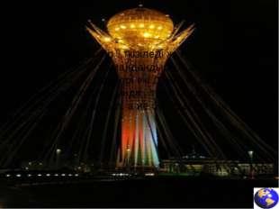 EXPO бес жылда бір өткізіледі және алты айға созылады. ЕХРО мамандандырылған