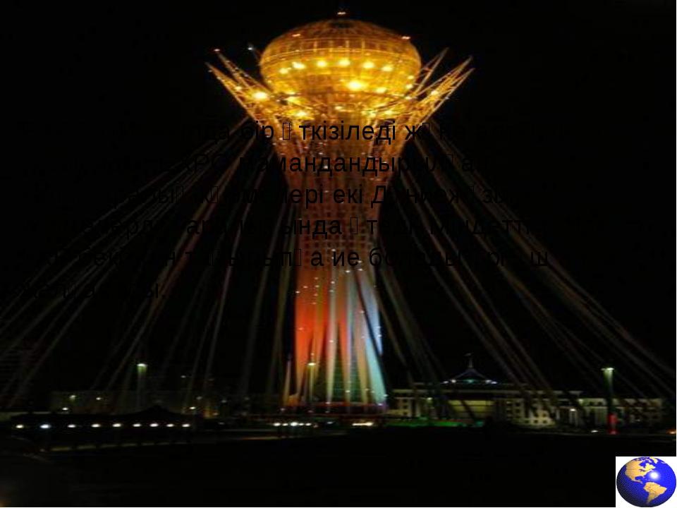 EXPO бес жылда бір өткізіледі және алты айға созылады. ЕХРО мамандандырылған...