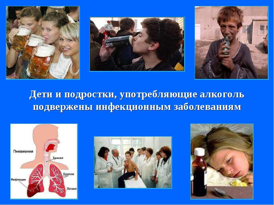 Ежегодная конференция алкоголь алкоголизм и последствия