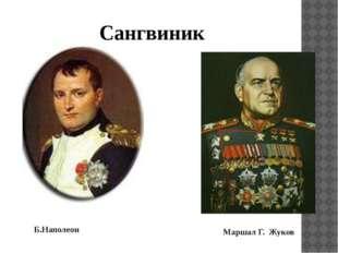 Меланхолик М.Ю.Лермонтов П.И.Чайковский
