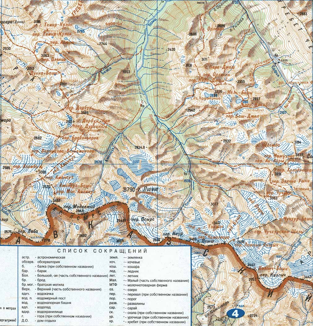 Подробная топографическая карта Архыза. Масштаб 1:100 000