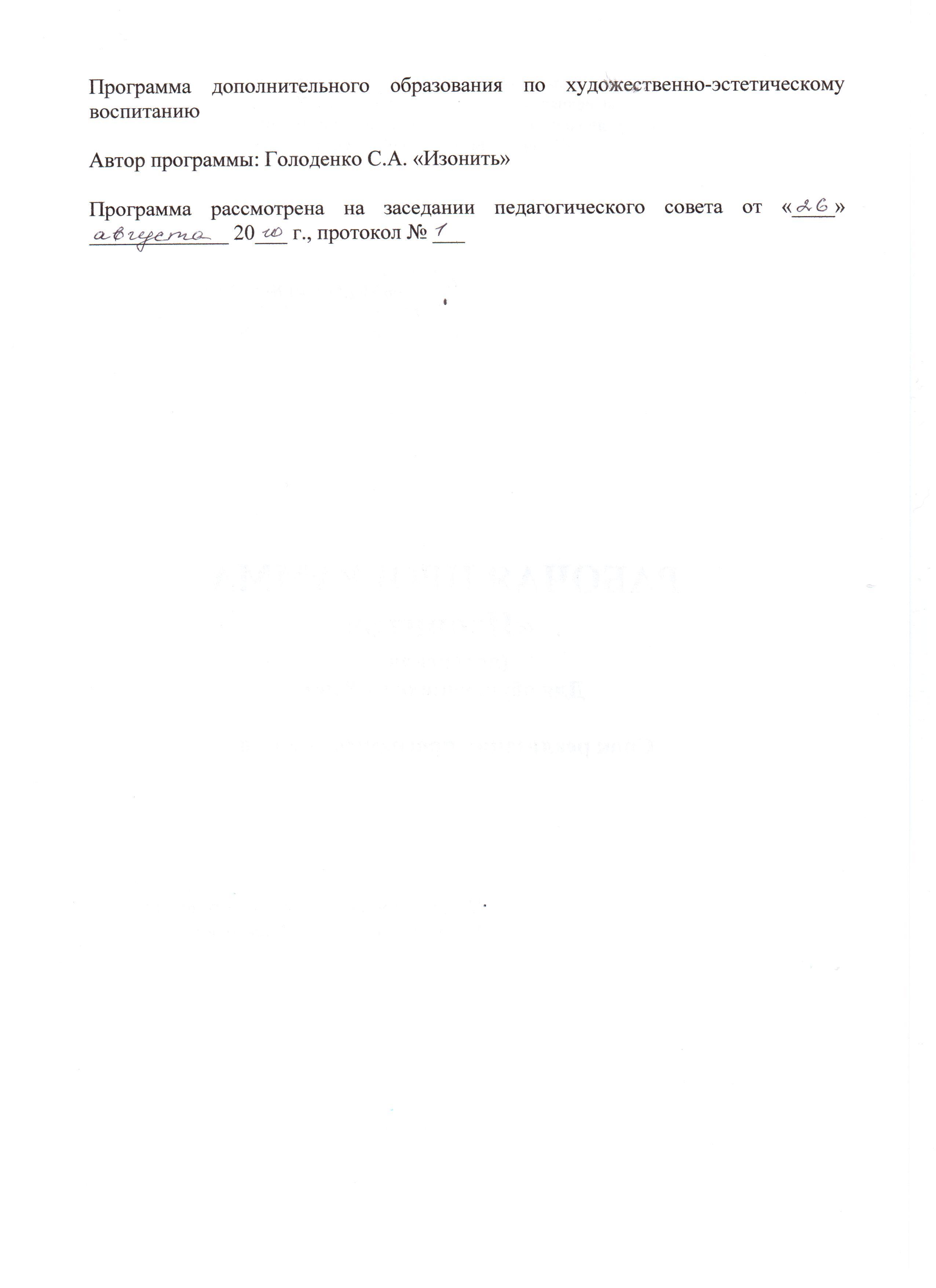 hello_html_m5f8da843.jpg