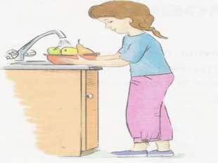 ЗАПОМНИ! Овощи и фрукты очень полезны для организма человека, в них много вит