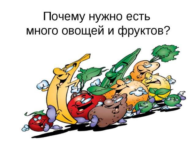 витамины А в с