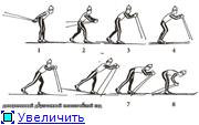 http://s48.radikal.ru/i121/0901/44/c16480178436t.jpg