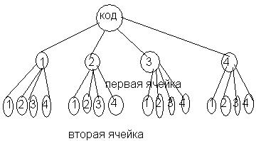 hello_html_m753e5b80.png