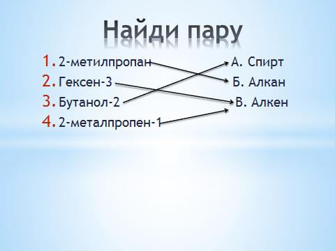 hello_html_m590fba67.png