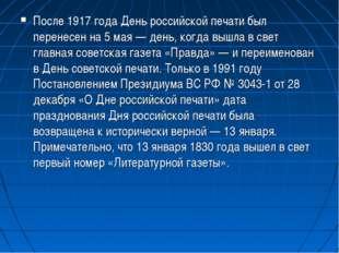 После 1917 года День российской печати был перенесен на 5 мая — день, когда в