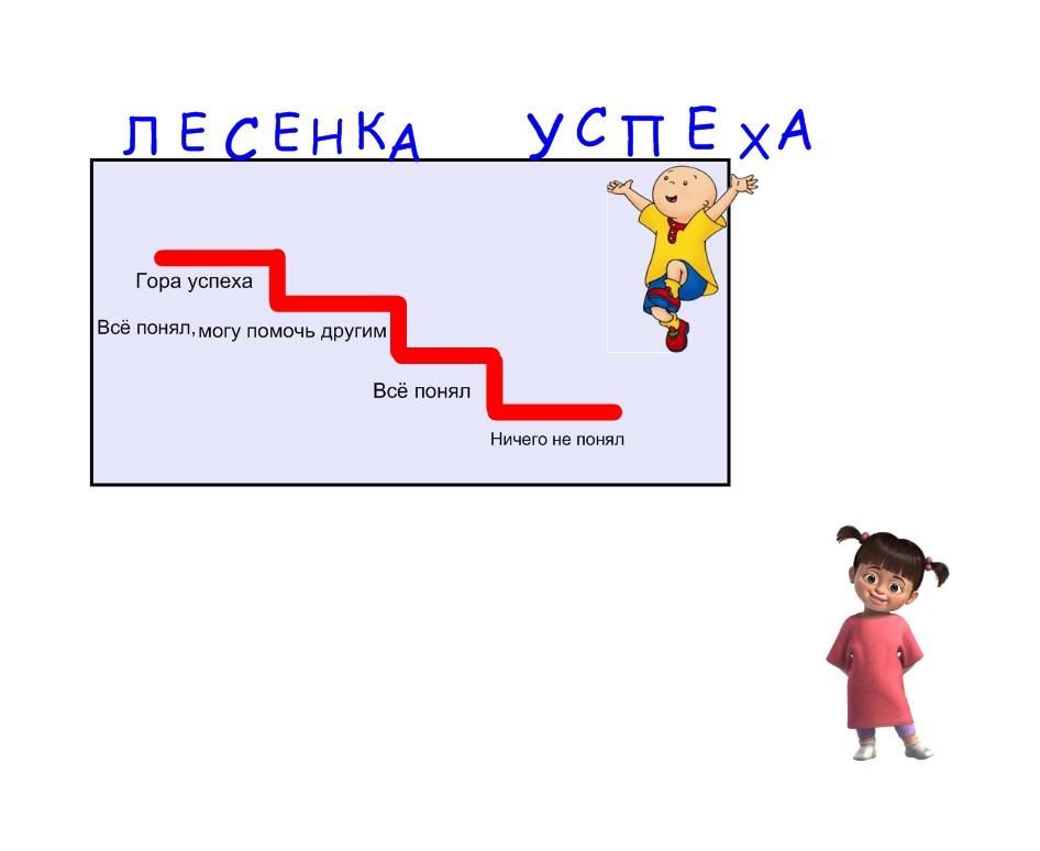 hello_html_11deec30.png
