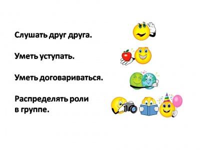 hello_html_4b2ab711.jpg