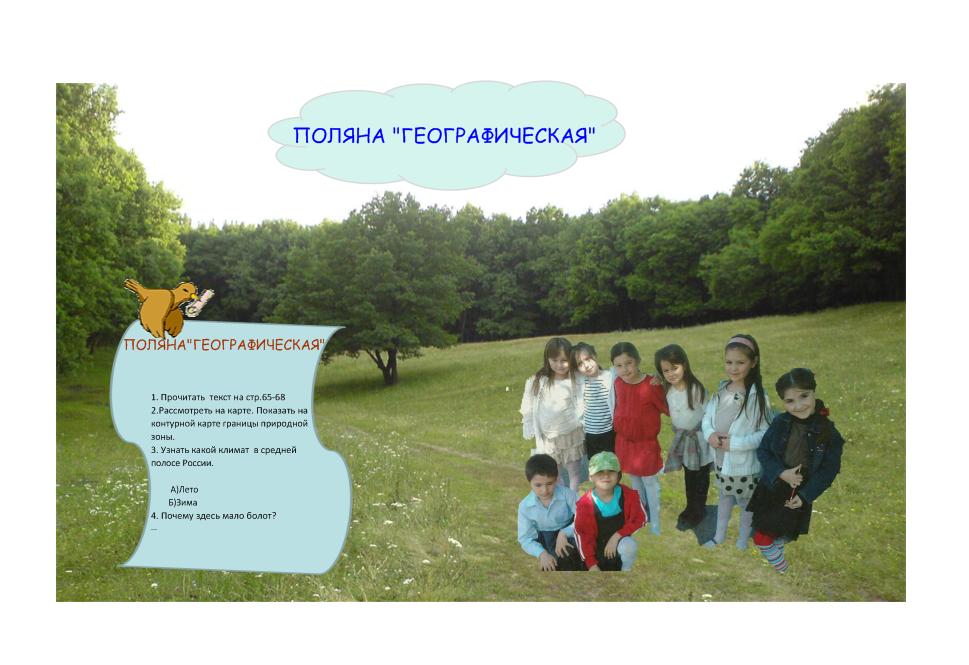 hello_html_m504810db.png