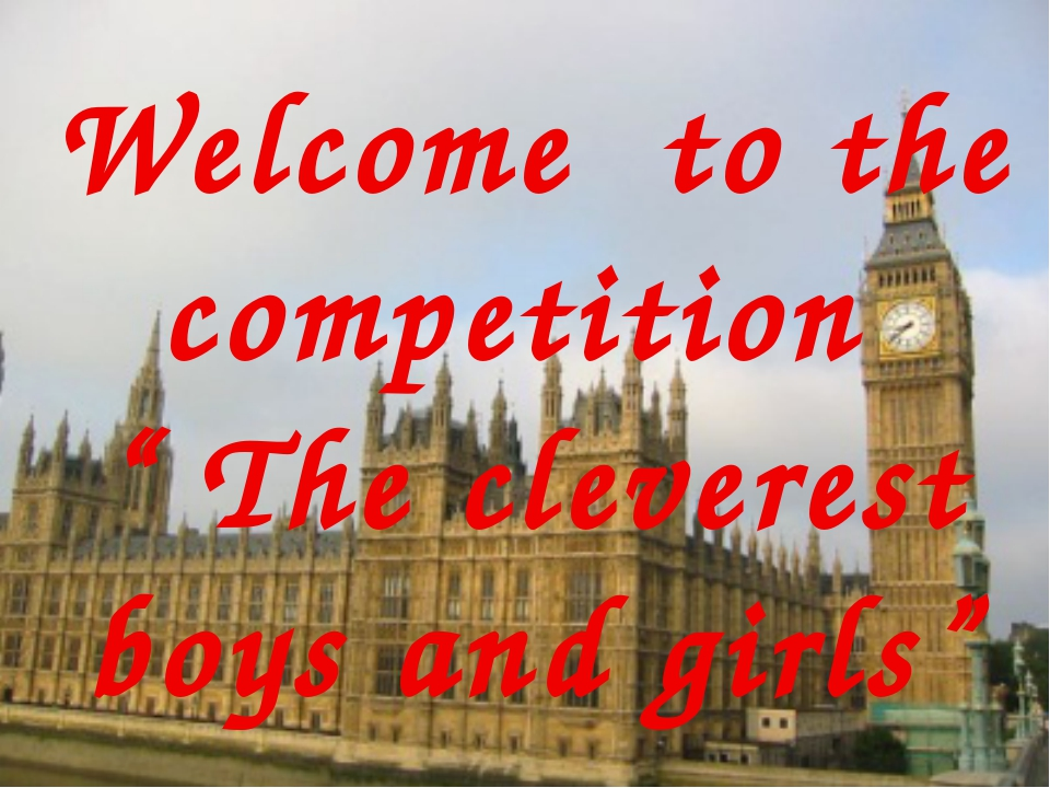 "Welcome to the competition "" The cleverest boys and girls"""