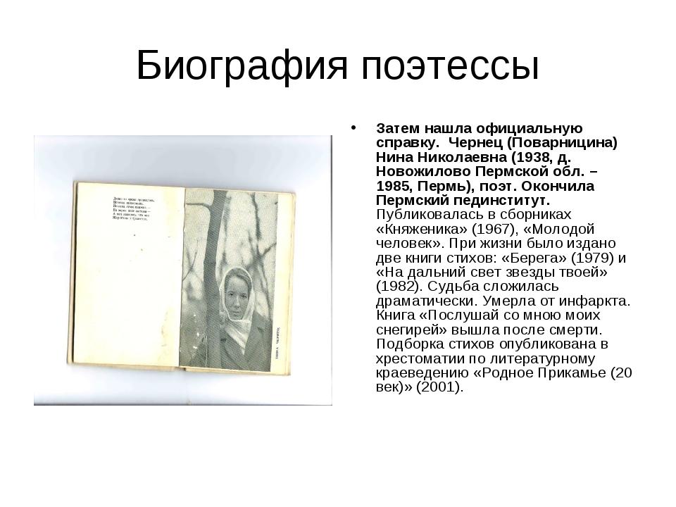 в луговской биография с фотографиями довольно