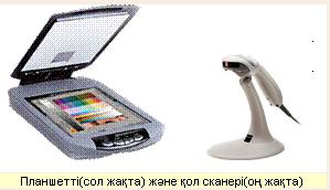 hello_html_m7b26eb5.png