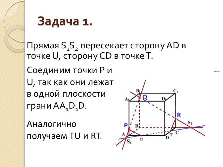 slide-9-728.jpg
