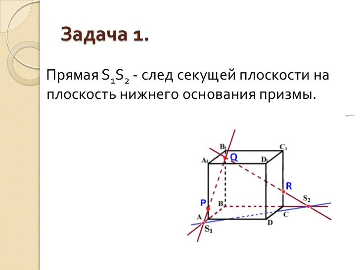 slide-8-728.jpg